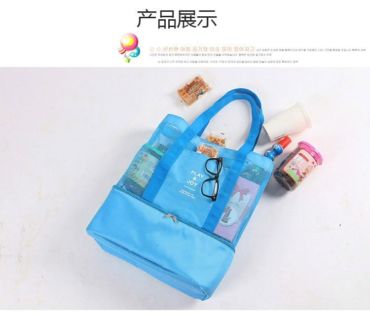 Beach Bag with double layer